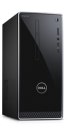 Dell Inspiron AMD Quad Core PC w/ 2GB GPU: $399 + free shipping