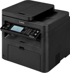 Canon imageCLASS AIO Monochrome Laser Printer $150