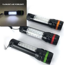 Magnetic Flashlight/Worklight 3-Pack for $8