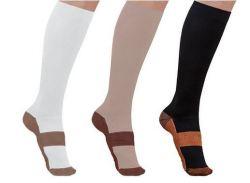 Unisex Copper-Infused Compression Socks 6pk $16