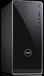 Dell Inspiron Skylake i3 Dual Desktop PC for $392