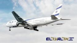 El Al Airlines RT Fares to Israel