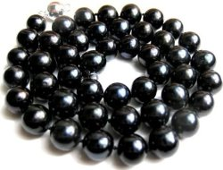 9.5mm Black Freshwater Pearl Necklace for $30