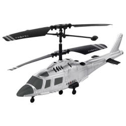 Coast Guard RC Helicopter