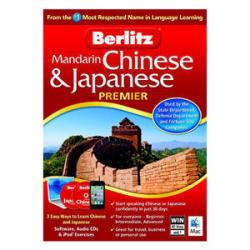 Berlitz Chinese & Japanese Premier